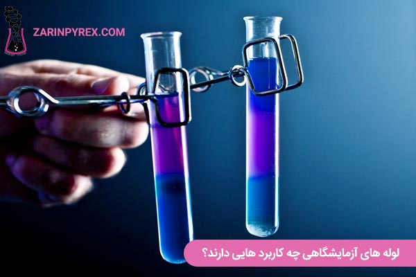 test-tube